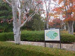 飯盛霊園は四条畷市の公営墓地で、広さは大阪府の中でも最大級です。