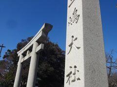 箱根峠から県境を西に向かうと三島大社があります。  この神社は三島市の中心部に鎮座しています。  境内入り口の大鳥居前を東西に旧東海道、南に旧下田街道が走り、周辺は伊豆国の中心部として国府のあった地で、三嶋大社の鳥居前町として発達しました。  そのため地名も大社に由来して三島と称されるようになったそうです。