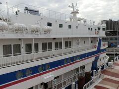 クルーズが終わり、大津港に接岸しました。