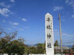 津嶋神社 こどもの守り神様が祀られているそうです。