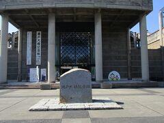 瀬戸大橋記念館 ゆっくり見学する時間がありませんでした。 主人はきっと、瀬戸大橋の構造など、興味深い展示説明などがありましたので、じっくり見聞きしたかっただろうなぁ。と思いました。  また来れたら来ようね!