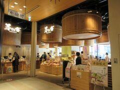 コレド室町3の1階、福岡県に本店を持つ1893年創業の出汁専門店・茅乃舎。 店内には野菜だしや昆布だし、鶏だし、煮干し出汁など多くの出汁が並んでいます。味噌や炊き込みご飯の素、レトルトカレー、にゅう麺、雑炊の素なども数多く並んでいます。いろいろな商品が並んでいてどれを購入しようか迷ってしまいましたが、店内に置かれている煮物つゆお料理帖やめんつゆお料理帖に、詳しく出汁の使い方が記載されていたので、それらを参考に好みの出汁を購入することができました。