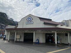 横須賀駅に到着。 池袋からは1時間半かかりました。