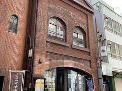 さぁ、いよいよカレーを食べますか。 今回は「横須賀ビール」さんでいただくことにします。