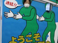 戻ってきました七戸十和田駅。  この「顔出しパネル」、意味がわからない・・・・。