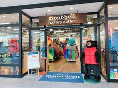 とりあえず、比較的リーズナブルな値段で温かい服を買えそう!と思えたモンベルへ直行!