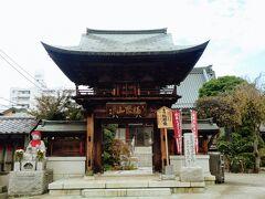 武蔵野三十三観音 17番福聚山 徳林寺 曹洞宗のお寺です。 16番の慈眼寺からも10分ぐらいでつきました。