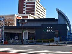 スタートはJR山手線の駒込駅。