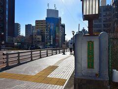 大國神社を出ると目の前は駒込橋。