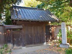 途中にあった駒込名主屋敷。 https://www.city.bunkyo.lg.jp/bunka/kanko/spot/shiseki/nanushi.html