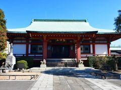 諏訪山吉祥寺。 ここはお寺ですが、本堂へ参拝。 https://www.city.bunkyo.lg.jp/bunka/kanko/spot/jisha/kichijoji.html