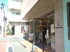 到着!バゲットラビット。 なんと、名古屋の名東区、前住んでいた家の近くのお店だった!