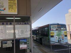 五條バスセンター10時20分着。1時間走らせて1分の遅延は、新米ドライバーさん素晴らしい。こちらで10分間の休憩。次の休憩は、十津川村上野地バス停まで2時間近くないため、トイレ必須。