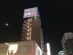 今夜の宿は上田駅から歩いて5分ほどの場所にある東横イン上田駅前です。