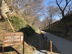 翌朝、歴史に想いを馳せてみようと上田城跡公園へとやってきました。 私も、なんだかんだ言って鉄道だけじゃないんですよ。