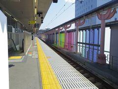 2日目は、前にも乗った事ある、おおさか東線に全線乗った後に奈良駅まで来ました。