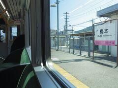 この駅では隣ホームに南海の車両が来ることは無かったです。