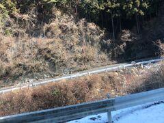 山の中ゆえ雪も残っている。積もっていなくてよかった。