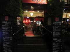 アイム アンガス ステーキハウスです。意地でもオージービーフをシドニーで食べたいと思いベルトラで予約しました。  ↓詳しい旅行記はこちら↓ https://4travel.jp/travelogue/11238183
