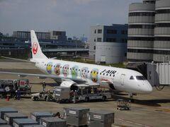 JALにて、羽田空港~青森県の「三沢空港」へ。
