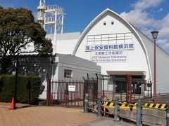 北朝鮮の工作船が展示してありますが臨時休館でした。 10年前位に見学した事があります。
