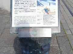 こちらは横浜臨港駅のプラットホームの案内です。