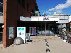 JICA横浜です。 公的な施設なのでスルーしようとしたら日系人の歴史を学べる展示があり見学してみる事にしました。