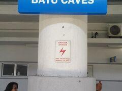 バトゥ ケーブス駅