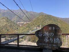上野地といえば、やはり谷瀬の吊り橋。