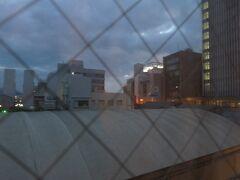 6:50 曇っています