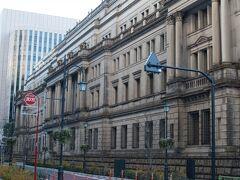 コレド室町テラスの斜め向かいにある日本銀行(日銀)本店。 建物好きには惚れ惚れ~。 個人的には向かいのマンダリンオリエンタル東京よりずっと素敵で萌え。