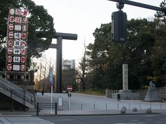 帰り道 九段下の靖国神社の前を通る。