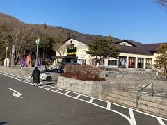 隣接している「なるさわ富士山博物館」。 富士山の成立ちや、マグマや地下水などこの地方にまつわる展示物があるようですが、時間の関係で観覧はまた次回に。