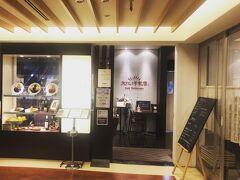 名鉄名古屋駅に着いたら、そのまま名鉄百貨店本館9階のグルメ街へ。名古屋メシはあれこれ悩むけど、今回は文化洋食店なるデパートの洋食店へ。