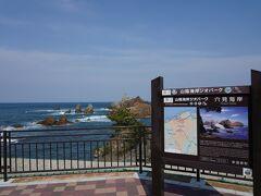 東へ走ります。穴見海岸というところ。山陰海岸は、岩がかっこいいと、来るたび思います。