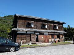 港へ戻って、旧高田回漕店。見学可能。