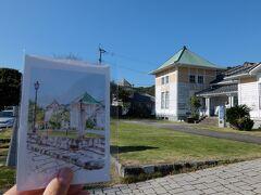 三角西港を設計したムルドルの名前にちなんだお土産屋さんムルドルハウスで買った絵葉書。地元のミカンも買っちゃいました。