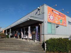 三角西港15:23>>九州産交バス>>三角15:28 三角駅近くのお土産屋さん「サンサンうきっ子みすみ」にふらっと寄ってみる。ここでもミカンをはじめ農産物や加工品が売っていました。
