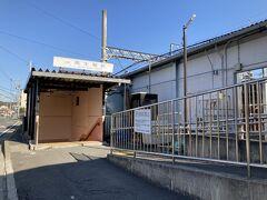 9:00 近鉄南生駒駅で下車。駅前から生駒市のコミュニティバスに乗って暗峠へ。