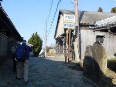 石畳の道には茶店や古い民家も。