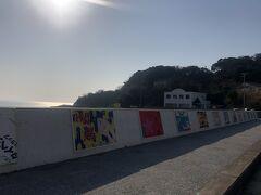 篠島海水浴場の堤防。