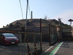 大阪市内唯一の前方後円墳