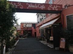 南海 住吉東駅からも直ぐの住宅街 にあるヤマダカフェさん
