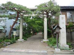 新潟大神宮は、明治維新の廃仏毀釈の時に作られたそうです。宗教が政治で作られた時代があったんですね。