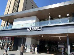総武線に乗って、最後は飯田橋駅に着きました。 ここで昼食を取ります。
