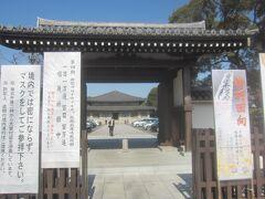 本門寺です