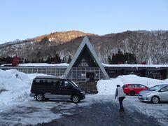 翌日の予定が未定だったので検討した後、土合駅に戻りました。