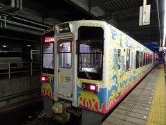 北越急行で直江津へ。かなりの区間がトンネルでした。