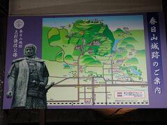 宿の最寄りの春日山駅で下車。上杉謙信の居城・春日山城のお膝元です。