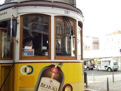 フィゲイラ広場から15番のトラムでベレン地区へ向かいます。